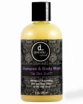 Delish Naturals Delish-ious Shampoo & Body Wash