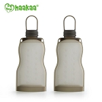 HaaKaa Silicone Milk Storage Bag (2pk)