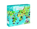 Janod Educational Puzzle - Endangered Animals 200pc