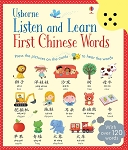 Usborne Books Listen and learn first Chinese words